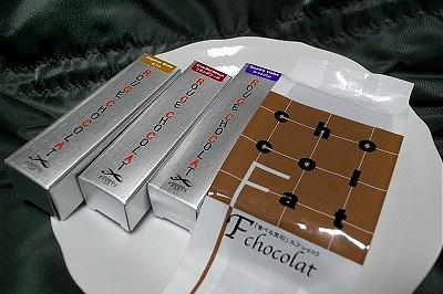 FUKAYA0164.jpg