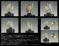 hyakuhizaura002.jpg