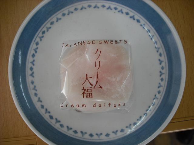 上野菓子屋 224