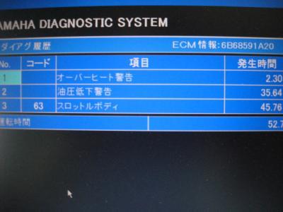 IMG_0301_convert_20080805183404.jpg