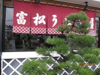 鹿児島&福岡 3.2009 164