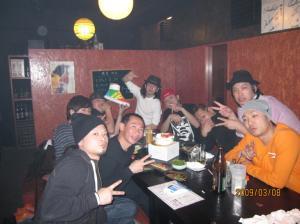 鹿児島&福岡 3.2009 295