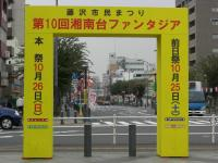 081024_祭り 004