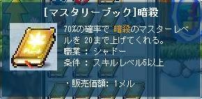 Maple110724_102407.jpg
