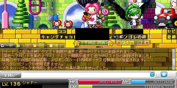 Maple110724_102537.jpg