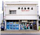 real_store_.jpg