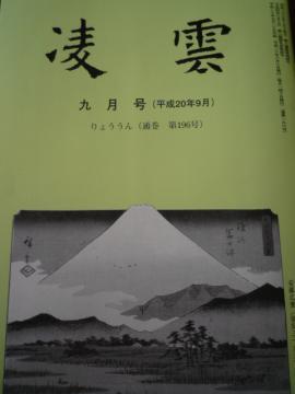 書道・蓮の花 001