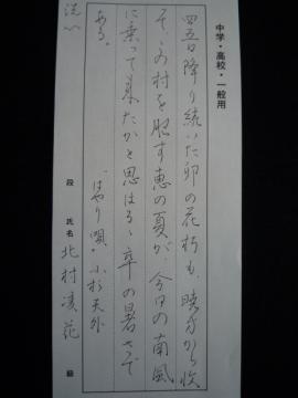 書道・蓮の花 007