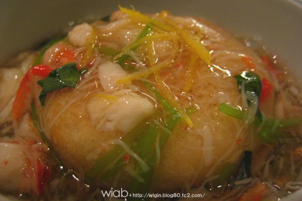 これがまー大絶賛!! 蝦芋です。