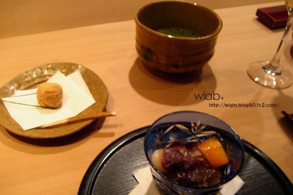 最後は店主が作ってくれた抹茶と、お菓子☆☆ もー大満足でやばい。