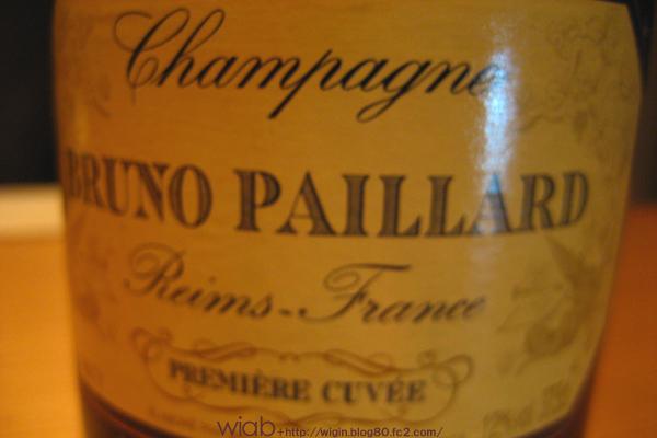 飲んだシャンパンはブルーノ・パイヤール★ 小規模なシャンパンメーカーです。
