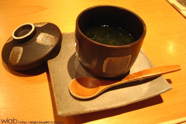 海苔の茶碗蒸しみたいの★ 美味しくないわけが無い・・・