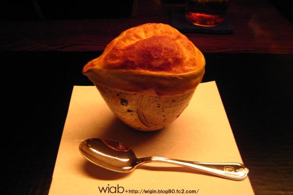 パイに包まれたスッポン☆ すっぽんって美味しい!!