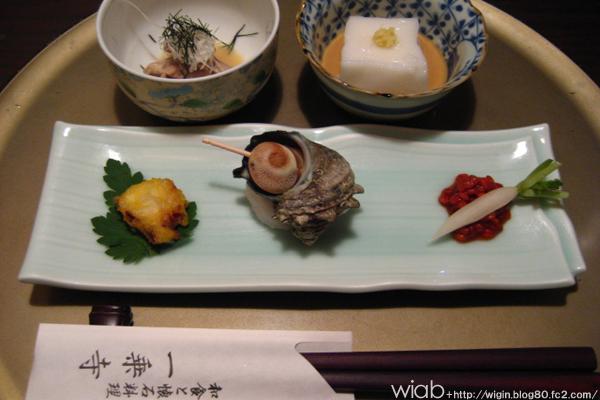 5000円のコースえお注文☆ まずは前菜、美味しかった