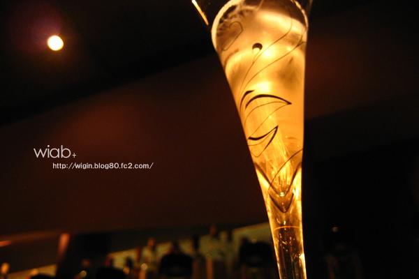 グラス超かっこいい