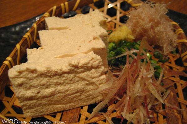 自家製の豆腐★ 食べる価値あり!!