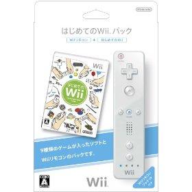 はじめてのWiiパック(「Wiiリモコン」「Wiiリモコンジャケット」同梱)