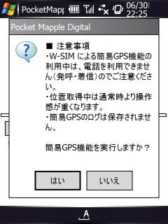 20070630222537.jpg