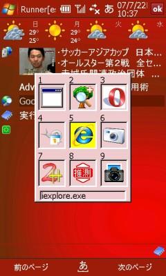 20070722103805.jpg