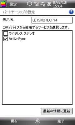 20070813150437.jpg