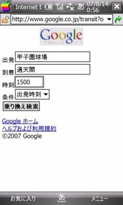 20070814005656.jpg