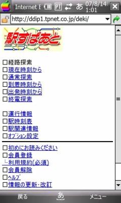 20070814010142.jpg