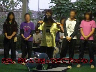 4.先生へ応援Tシャツ !