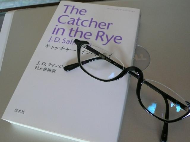 ライ麦畑でメガネを探して・・・・