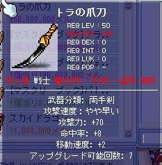 Maple0012_20080810214832.jpg