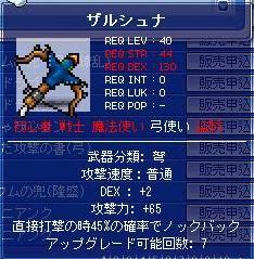 Maple0025.jpg