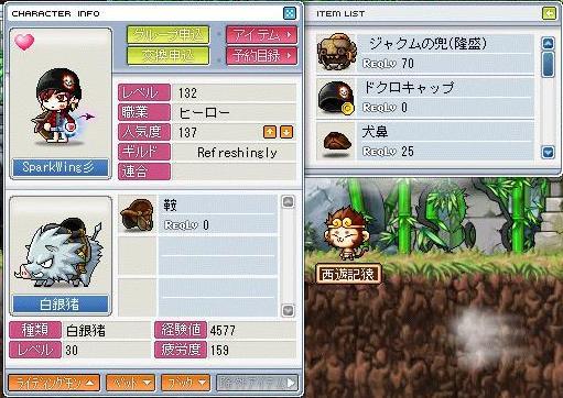 Maple0068.jpg