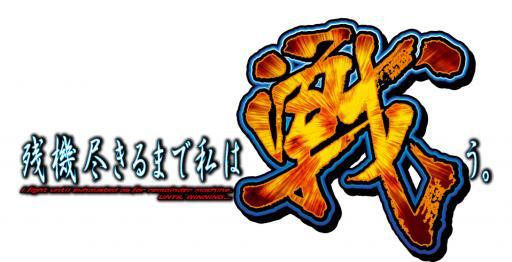 logo_convert_20110129074720.jpg