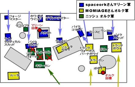 1104_01_scape.jpg