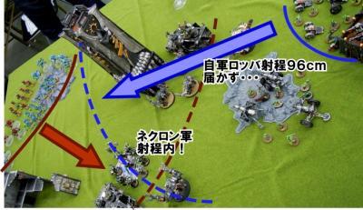 110611_05_range.jpg