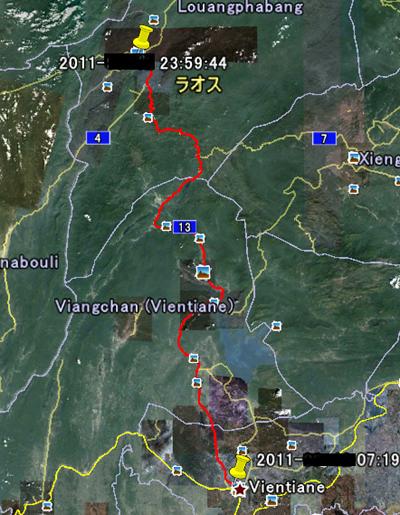 louangphabang_400.jpg