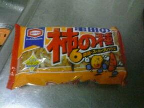 柿の種(スーパーフレッシュ6袋入り)