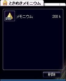 20060204041804.jpg
