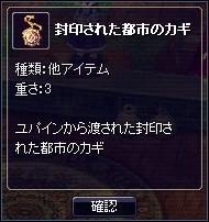20060326024313.jpg