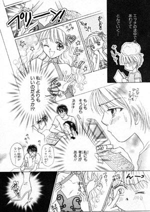 bishoujosenshi2.jpg