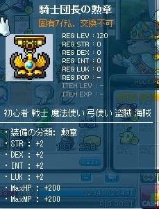 Maple110807_090610.jpg