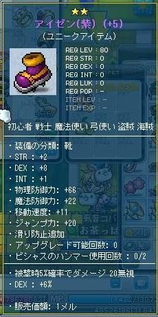 Maple110816_205952.jpg