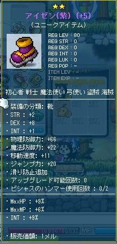 Maple110816_210447.jpg