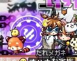 Maple110817_174231.jpg