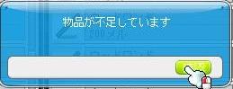 Maple110825_114758.jpg