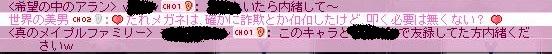 Maple110825_234432.jpg