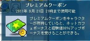 Maple110914_141901.jpg