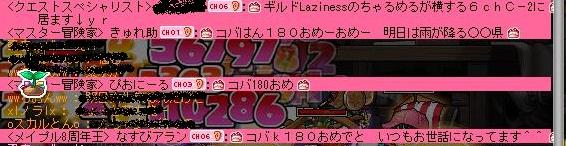 Maple110916_203852.jpg