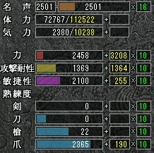 2500.jpeg
