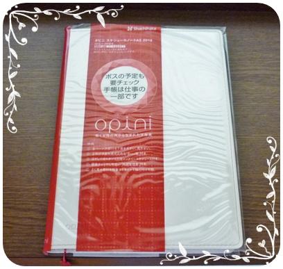 002-20120330.jpg