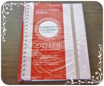 003-20120330.jpg